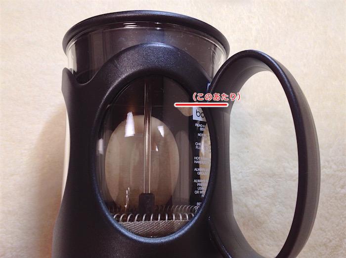 BODUM・ボダムのコーヒープレス画像3