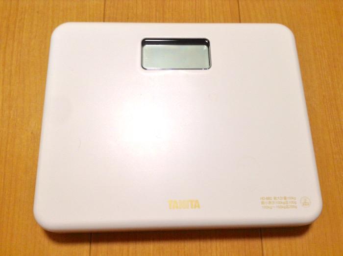 体重計に乗る習慣は大切です