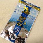 副作用の心配が少ない天然の牡蠣亜鉛。お腹に優しく元気を得よう