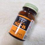 胃・腸・肝を同時に元気に。脂質処理に秀で、肝臓にも好影響な消化酵素