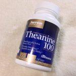 テアニンはお茶に入ったアミノ酸。集中力を大幅UP