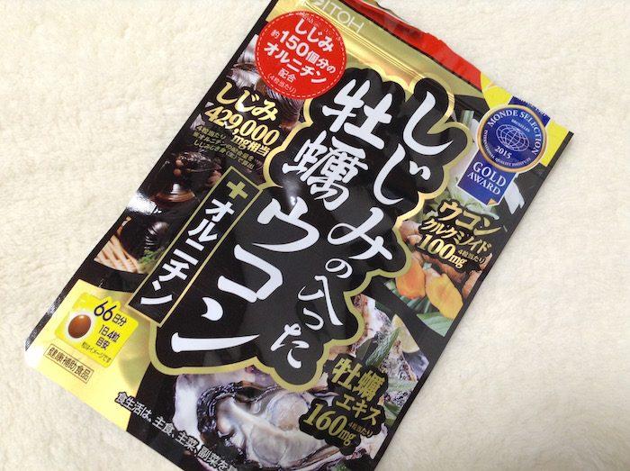 井藤漢方製薬 しじみの入った牡蠣ウコン+オルニチン