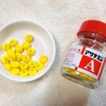 アリナミンAは疲労時用のビタミン剤。キューピーコーワゴールドAとの違いは?