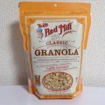 素朴でシンプル、どうとでも使えるおいしい海外グラノーラを食べてみた