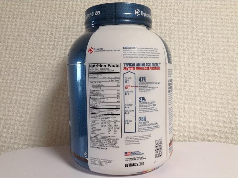 iHerb 加水分解プロテイン