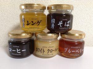 かの蜂 蜂蜜