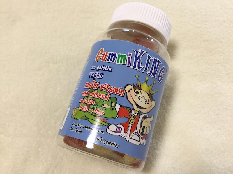 iHerb子供向けマルチビタミンミネラル