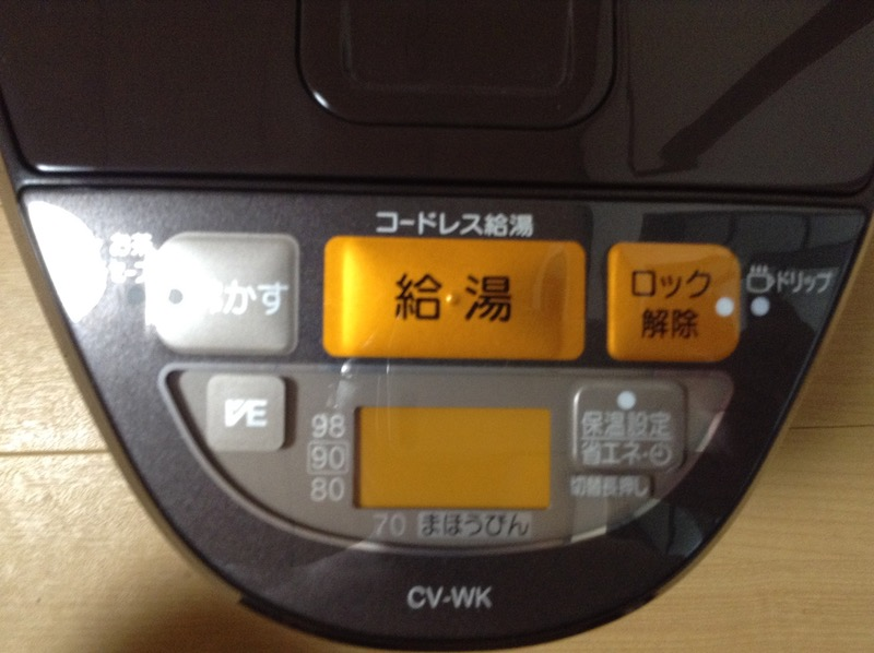 象印 VE電気まほうびん 4.0L プライムブラウン CV-WK40-TZ