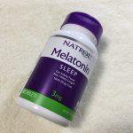 iHerbよりメラトニンサプリをお取り寄せ。睡眠ホルモンの実力やいかに?
