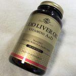 iHerbでタラ肝油のサプリを買ったぞ。天然のビタミンA&Dで粘膜強化